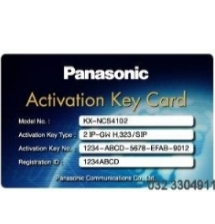 Activation key IP Trunk PANASONIC KX-NCS4104