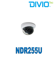 CAMERA IP DIVIOTEC NDR255U